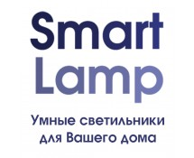 SmartLamp.by